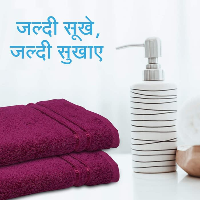 Welspun Quick Dry 375 GSM Pure Cotton Large Bath Towel Magenta